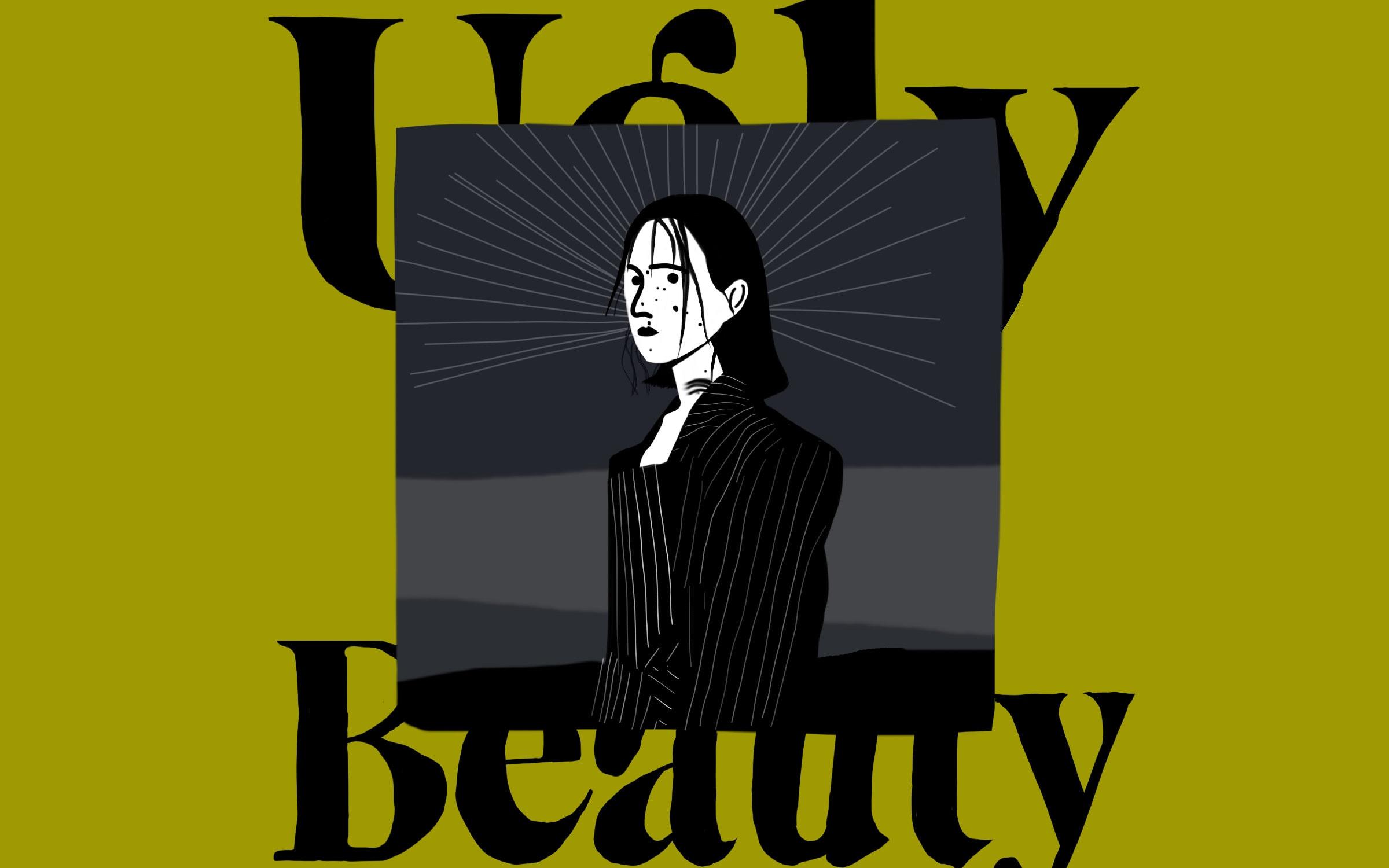在这丑陋的花花世界,爱我自己——《Ugly Beauty》乐评